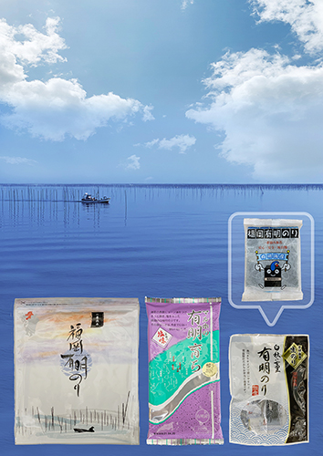 柳川産海苔